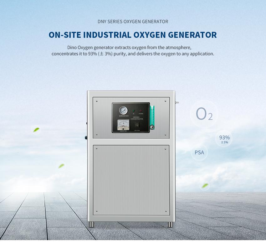 DINO-PSA-oxygen-generator_01